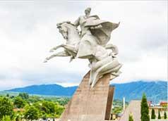 Туры по Кавказу